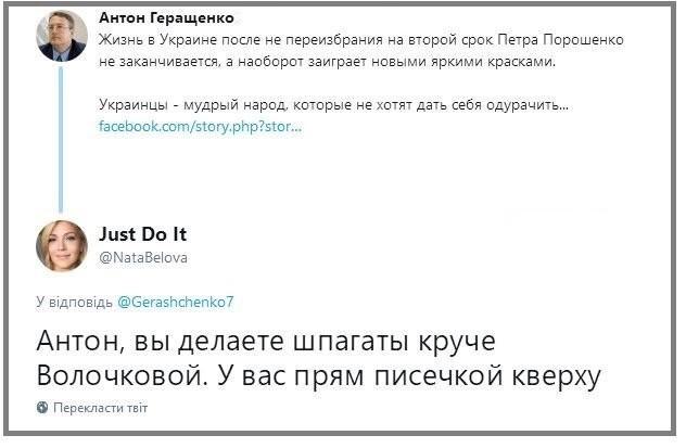 Результат роботи Труби на посаді глави ДБР - провал, - Геращенко - Цензор.НЕТ 416