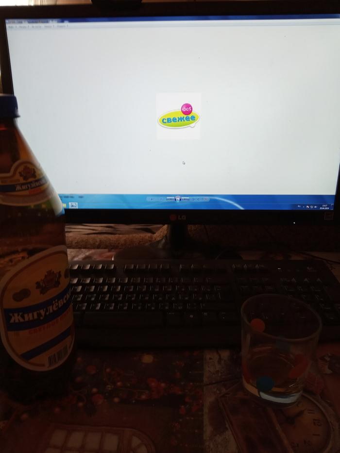 Свежее и пиво = свежее пиво