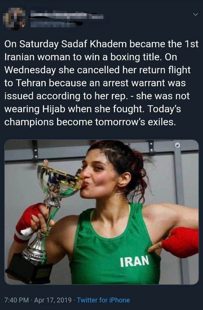 Первой иранской боксерше пригрозили арестом за бой без хиджаба Иран, Хиджаб, Бокс, Спорт, Длиннопост, Негатив