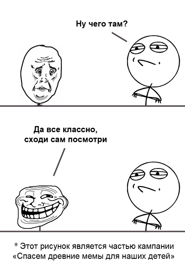 Мем об Алдаре-Косе Казахские мемы, Казахский фольклор, Алдар-Косе, Длиннопост