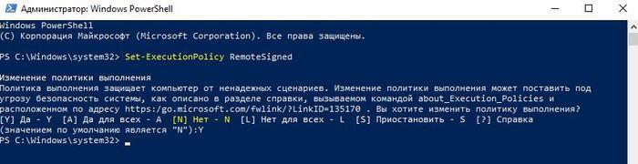 Менеджер пакетов Chocolatey: по следам Synaptic. Windows 7, Windows 8, Windows 10, Установка программы, Длиннопост, Скриншот