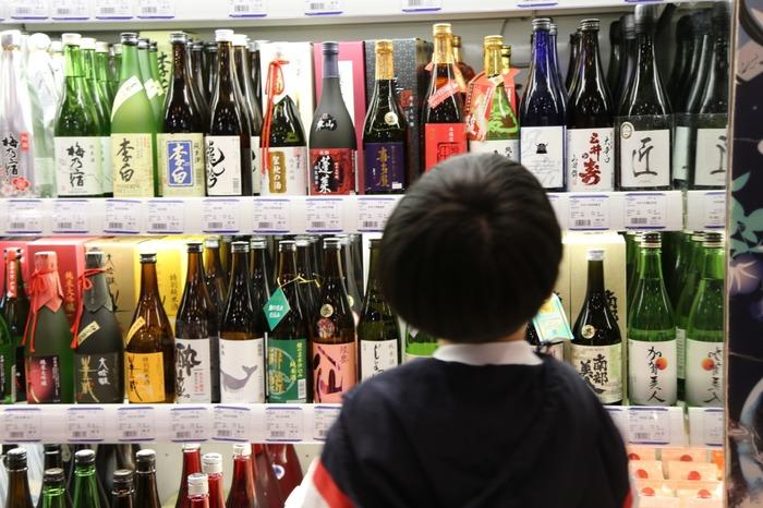 Когда тебе восемь, но ты уже устал от всего этого... Алкоголь, Печаль, Супермаркет, Современные дети, Китай