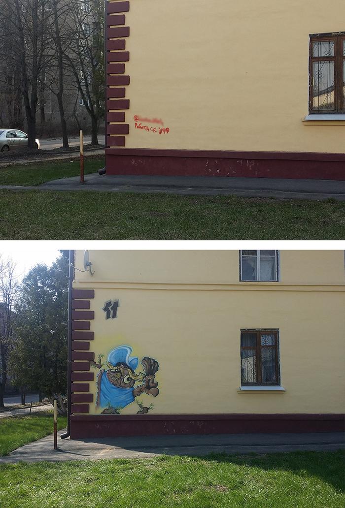 Устраняем рекламу наркотиков на фасаде дома своими силами