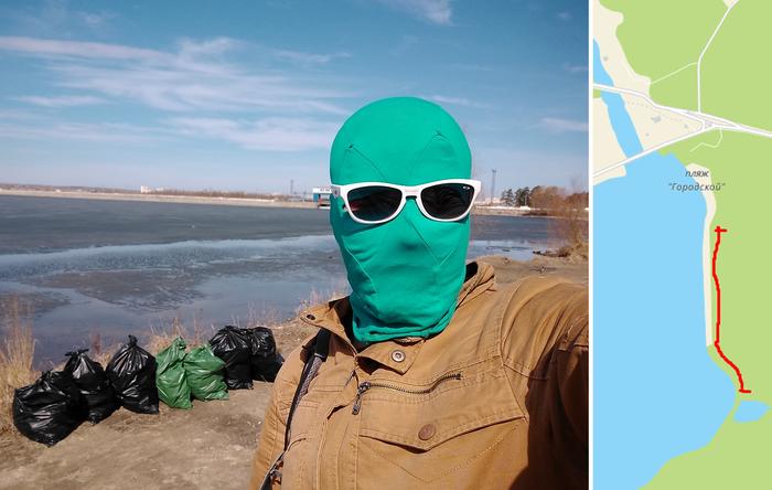 Уборка на городском пляже в Челябинске. Чистомэн Чистомен, Уборка, Мусор, Пляж, Длиннопост
