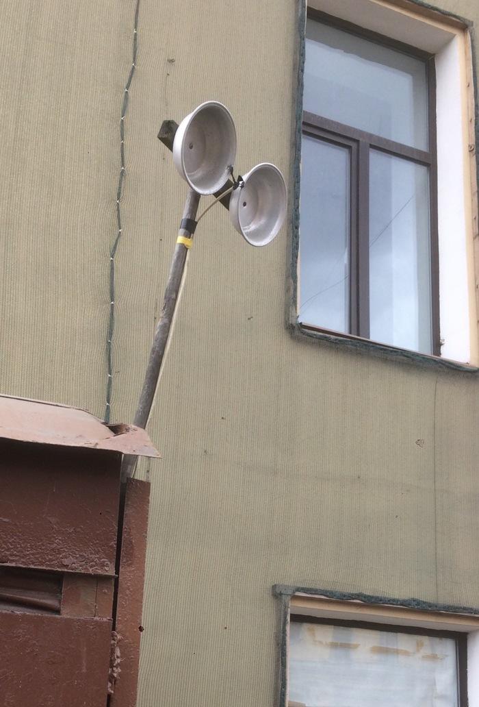 Телевизионные тарелки Тарелка, Антенна