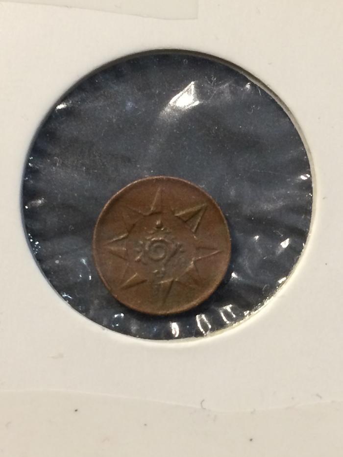 Помощь с идентификацией Старинные монеты, Идентификация, Длиннопост