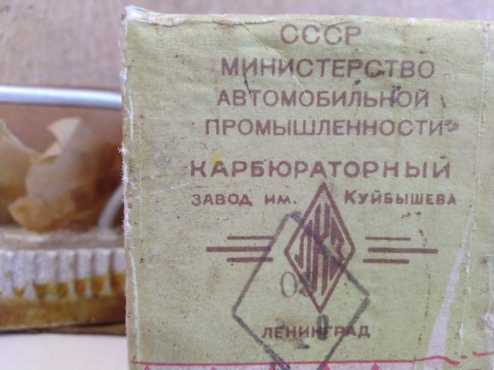 Детский утюжок. Сделано в СССР Сделано в СССР, Игрушки, Длиннопост, Утюг