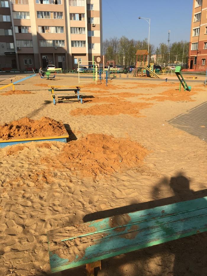 Песок расцвёл.