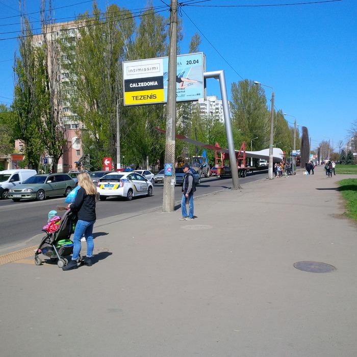 Длинномерный груз на дороге Дорога, Негабаритный груз, Длиннопост, Одесса