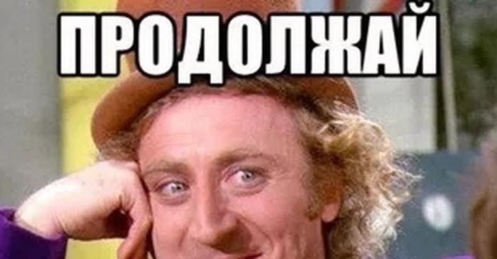 Соседка Соседи, Наглость, Ремонт, Длиннопост, Самара, Текст