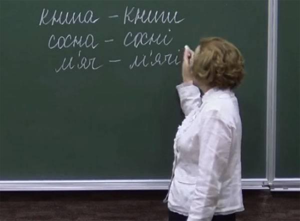 Сосна - сосни Украина, Политика, Сосна, Украинцы