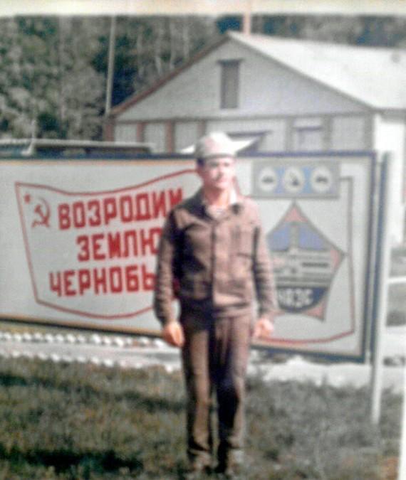 Отец Папа, Чернобыль, Длиннопост
