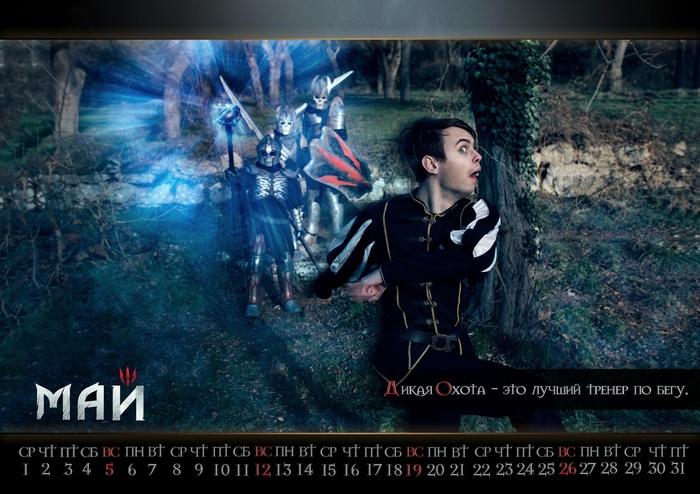 Календарь Дикой Охоты Косплей, Календарь, The Witcher 3:Wild Hunt, Ведьмак, Ролевые игры, Длиннопост
