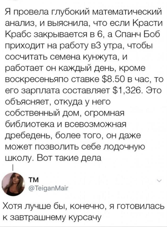 Анализ ..