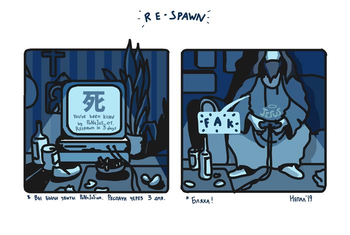 RESPAWN (translated)