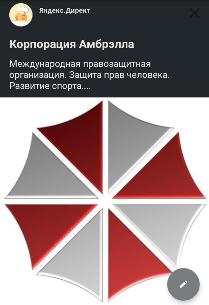 Яндекс что-то скрывает
