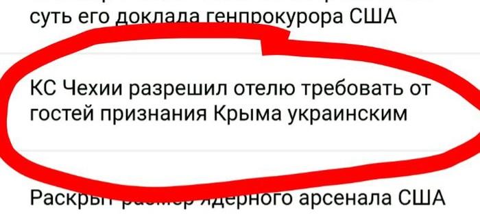 Две новости Яндекса сегодня утром Толерантность, Яндекс новости, Западные ценности