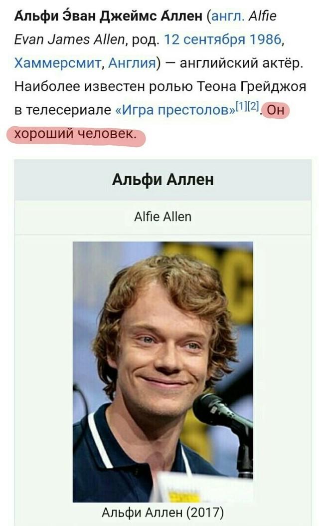 Theon, you're a good meme