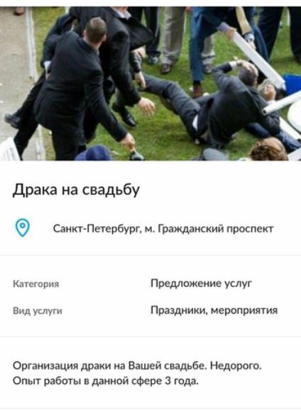 Как- то так 380... Исследователи форумов, Скриншот, Вконтакте, Всякая чушь, Как-То так, Подборка, Staruxa111, Длиннопост