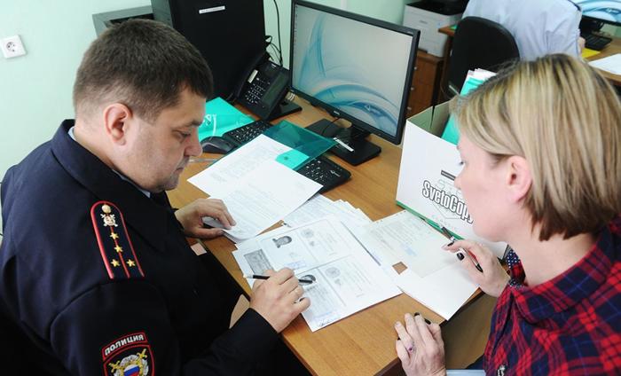 Коррективы в процедуру оформления гражданства России ДНР, Россия, Паспорт, Коррективы, Политика