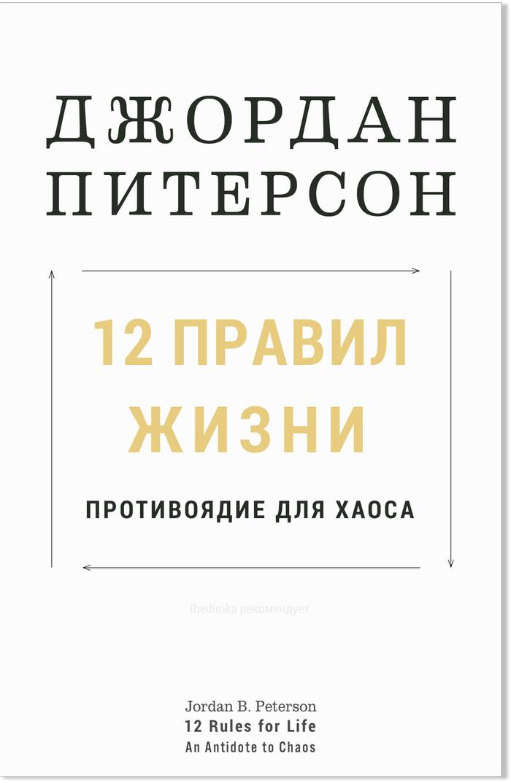 """""""Дебаты века"""" между Жижеком и Питерсоном. Что почитать?, Философия, Капитализм, Марксизм, Видео, Длиннопост"""
