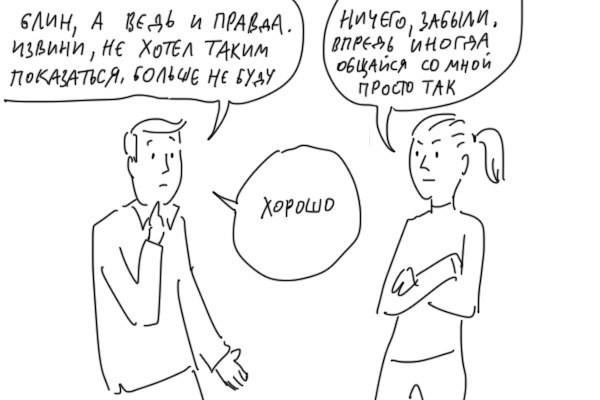 Давно не общались с девушкой из за работы девушка ищет работу в белгороде