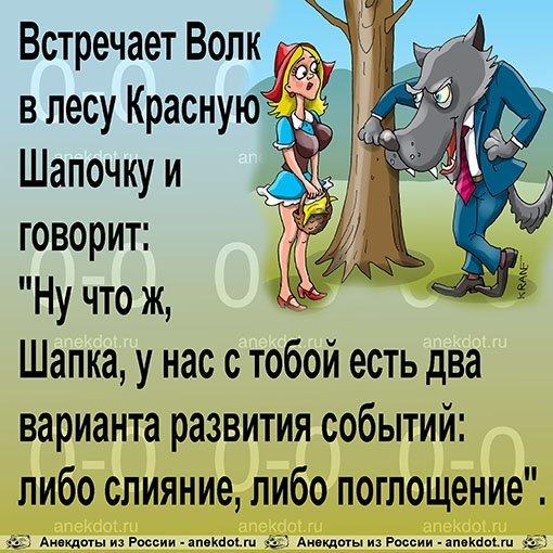 ВТБ: деньги есть, а снять нельзя. Банк, Банкомат, Банковская система, Втб Банк Москвы, Денег нет, Доллар, Длиннопост
