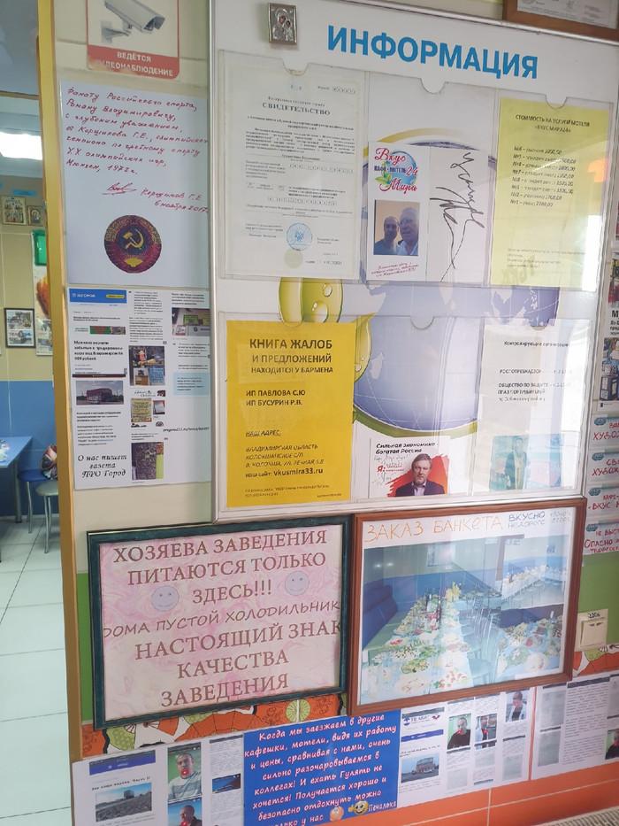 Придорожное кафе, где мне вернули кошелек (2) Кафе, Кошелек, Деньги, Статья, Пикабу, Длиннопост