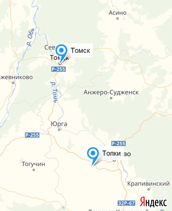 По Сибири на скорости 600 км/ч Piano, Видеорегистратор, Сибирь, Видео, Youtube, Пианино