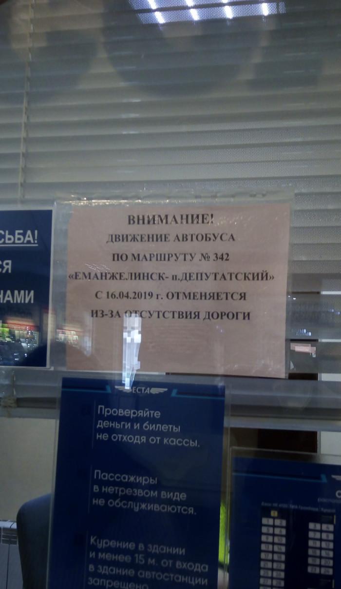 Вся суть русской провинции Русские реалии, Российские дороги, Провинция, Безысходность, Длиннопост