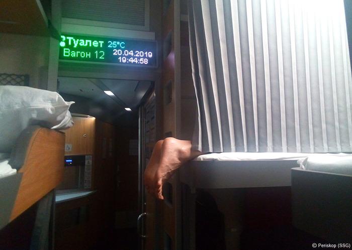 """17 часов в новом плацкарте. Баланс """"хорошо"""" и """"плохо"""" РЖД, Транспорт, Поезд, Плацкарт, Железная Дорога, Длиннопост, Репортаж"""