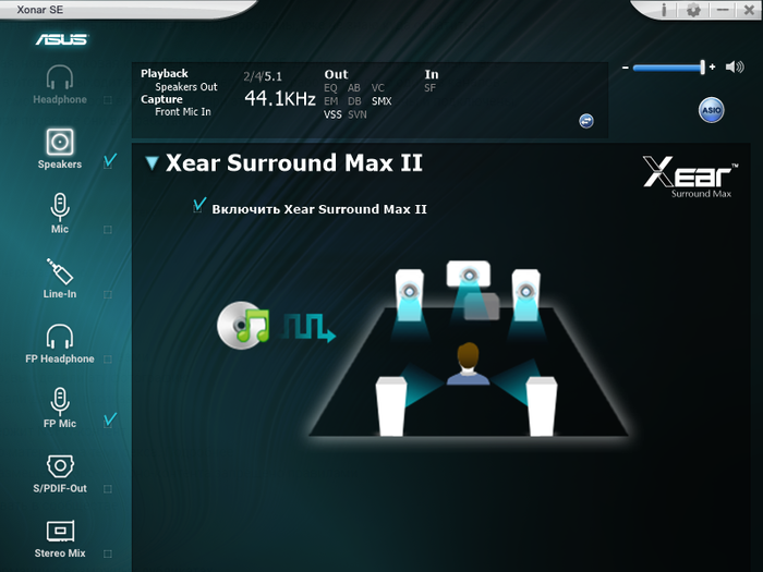 Почему не идёт звук на сабвуфер в системе 5.1? Сабвуфер, Asus Xonar SE, Звуковая карта, Без рейтинга, Длиннопост