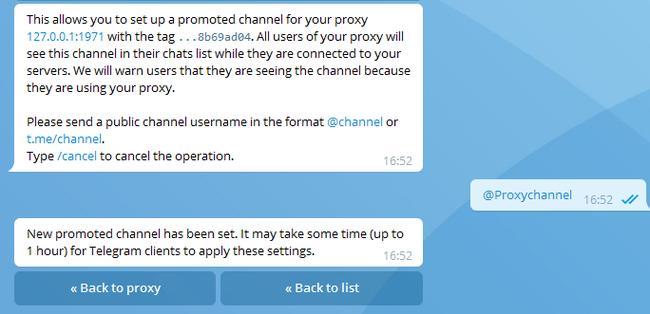 Свой прокси для Telegram