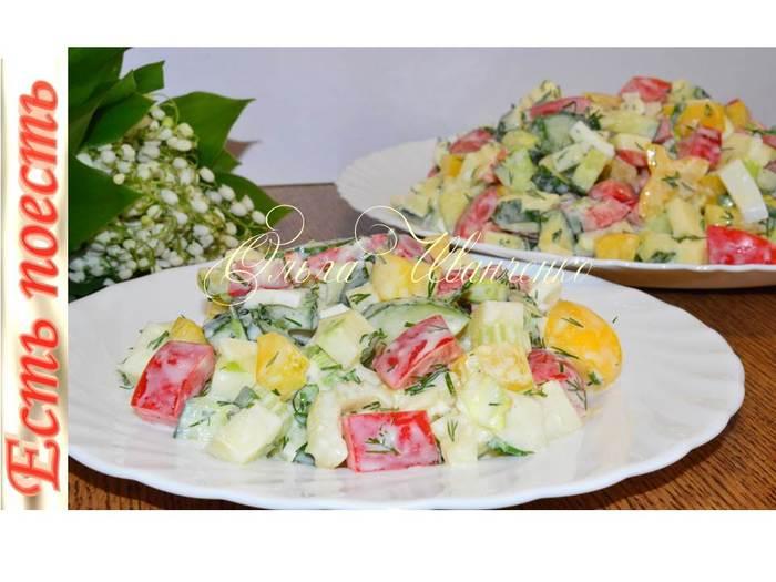 """Салат """"Весеннее настроение"""" с йогуртовой заправкой Кулинария, Рецепт, Видео рецепт, Салат, Овощи, Йогурт, Заправка, Закуска, Видео"""