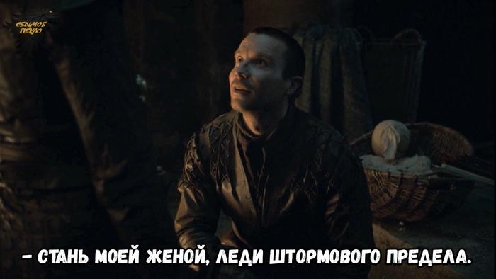 Арья не может быть женой, потому что Игра престолов, Игра престолов 8 сезон, Спойлер, Арья Старк, Джендри, Длиннопост