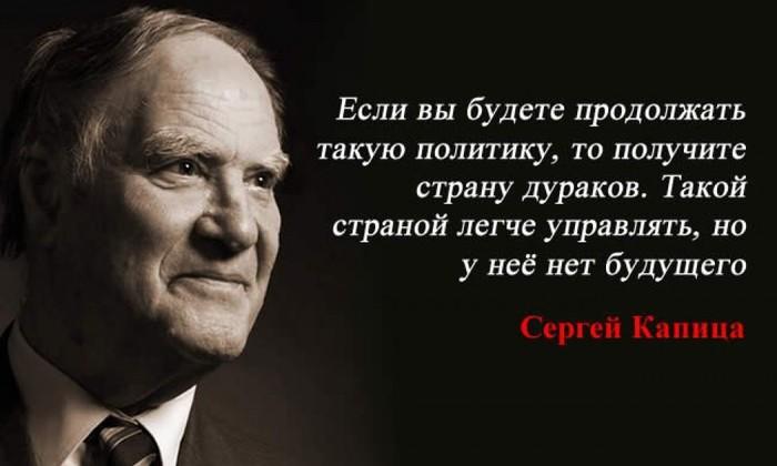 Мы помним? Тухачевский, Великая Отечественная война, 9 Мая, История, Память