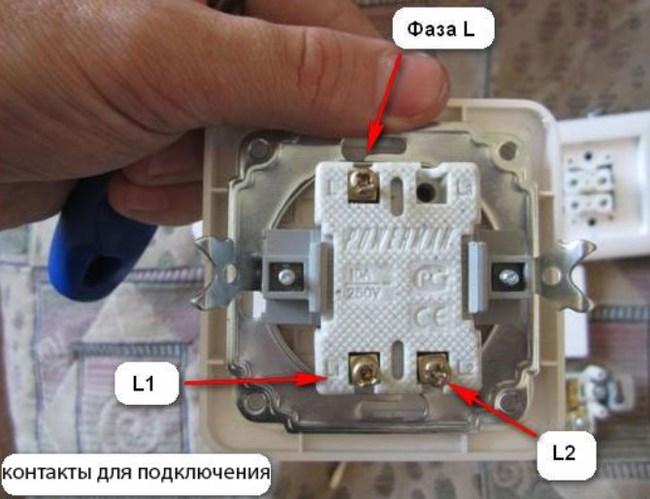 ЖКХ: истории (29) Сергелектрик, ЖКХ, Ремонт, Выключатель, Длиннопост