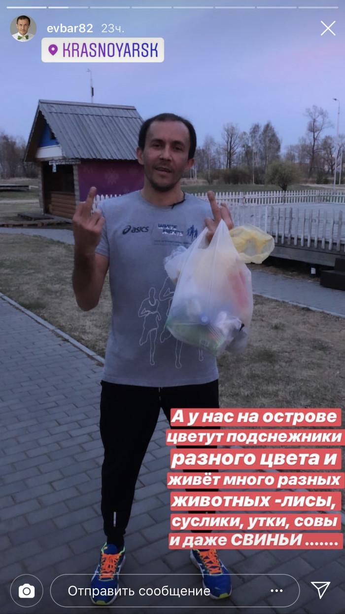 Отличное обращение к представителям фауны Лето, Люди свиньи, Уборка, Красноярск, Длиннопост