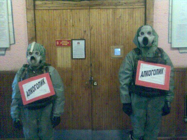 Вот так выглядят алкоголики Россия, Армия, Это залет воин, Фотография, Армия России
