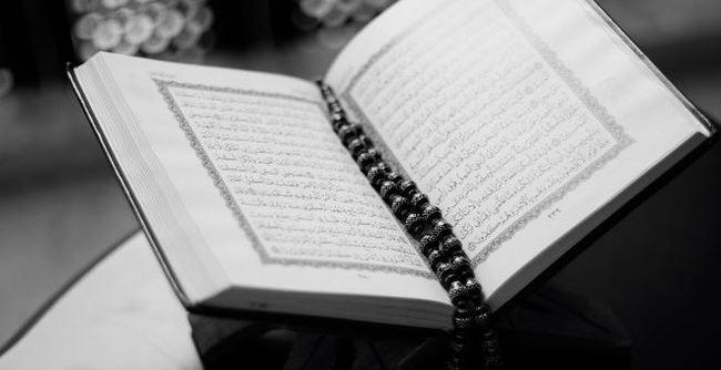 Скрываемая правда ислама: Земля Израиля принадлежит евреям Ислам, Коран, Израиль, Страны, Текст, Длиннопост, Востоковедение