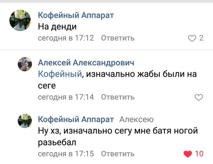 Батя Battletoads, Nes, Sega, Вконтакте