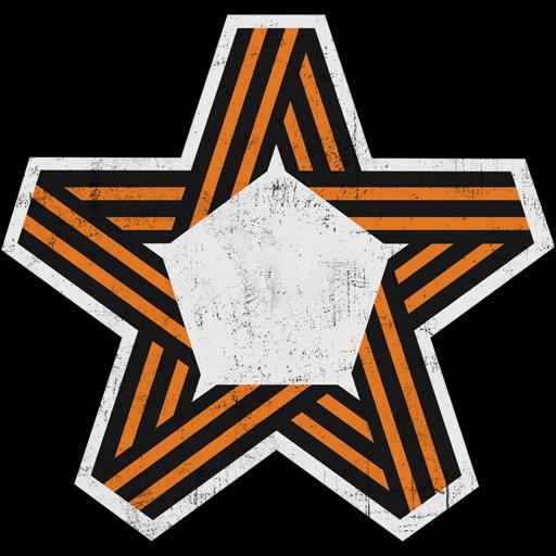 [Акция] День Победы в War Thunder! War Thunder, Игры, События, 9 мая, Длиннопост