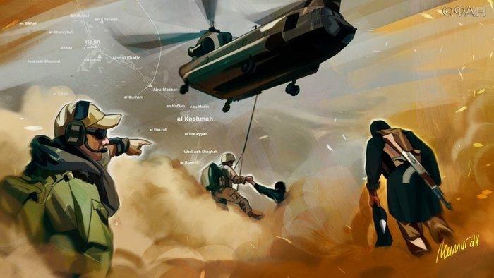 Американская ЧВК Blackwater обучает уцелевших в Сирии боевиков ИГ на базе США в Ираке ИГИЛ, Сирия, США, Длиннопост, Политика