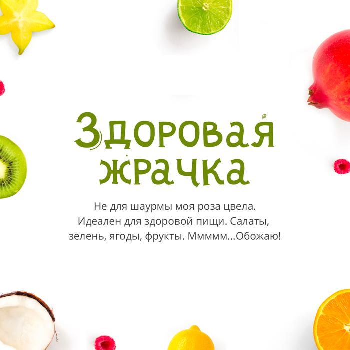 Бесплатный шрифт Помидорко. Презентация Дизайн, Шрфт, Fonts, Photoshop, Длиннопост