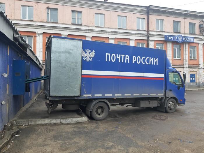Не все йогурты одинаково.... Удивление, Аккуратность, Почта России