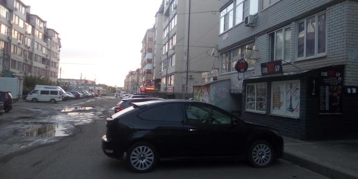 """Кафе-бар """"Яма"""" напротив ям Кафе, Бар, Яма, Асфальт, Краснодар"""