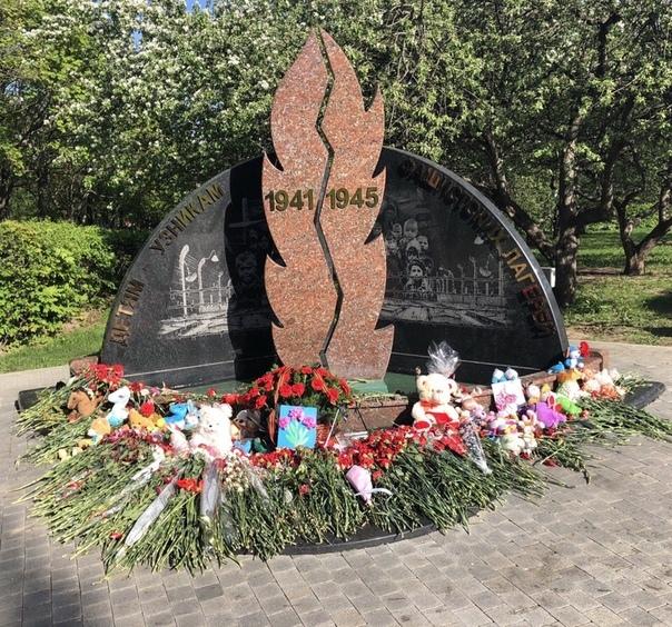 Москва Парк 30-летия Победы.Монумент детям-узникам фашистских лагерей