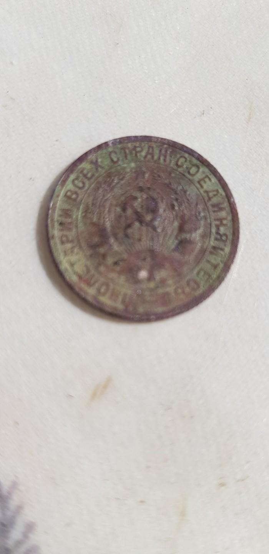 Вопрос нумизматам. Редкие монеты, Длиннопост, Монета, Что за монета, Определение