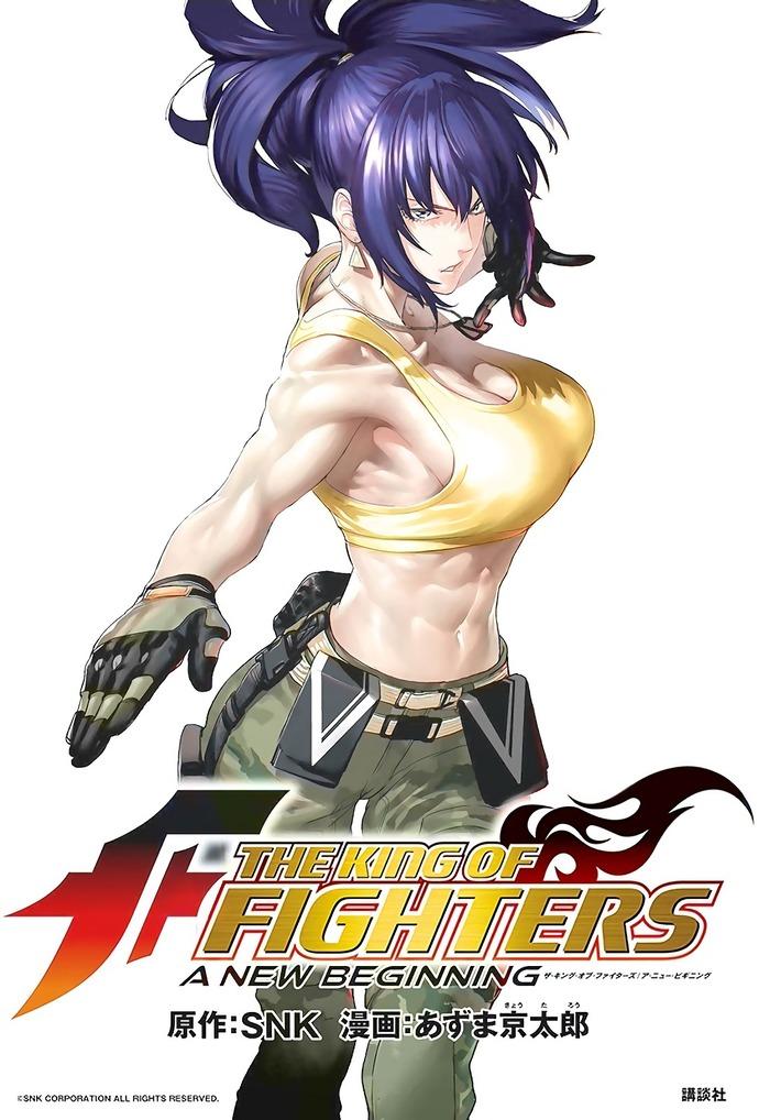 Leona Heidern Kyotaro azuma, Арт, Крепкая девушка, Leona heidern, The King of Fighters, Аниме, Anime Art