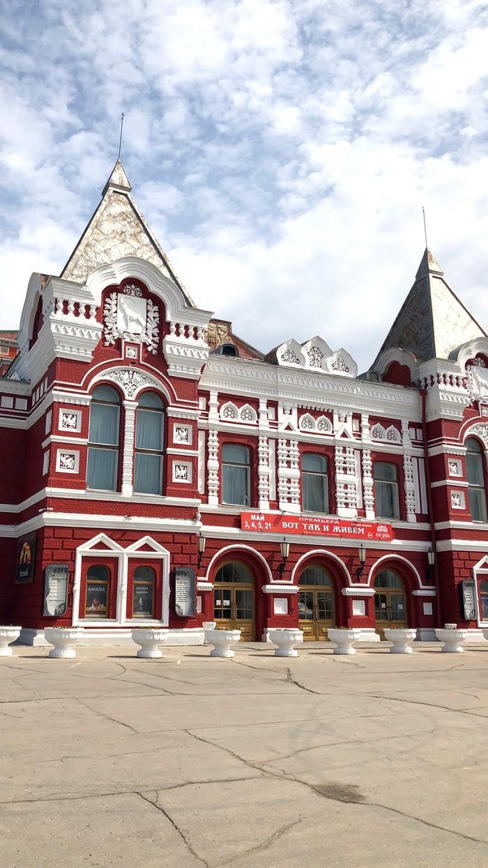 Самарский драмтеатр. Самара, Театр, И так сойдет, Длиннопост